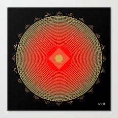 Fleuron Composition No. 141 Canvas Print