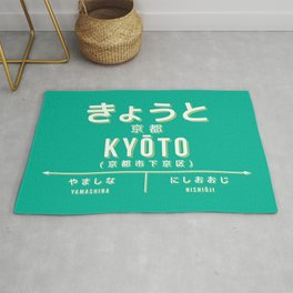 Vintage Japan Train Station Sign - Kyoto Kansai Green Rug
