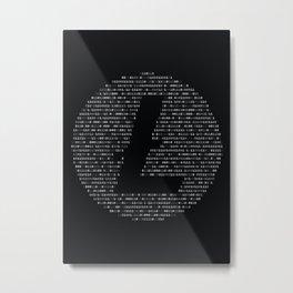 Litecoin Binary Metal Print