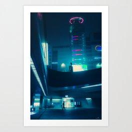 Dongdaemun at Night Art Print