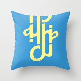 Type Foundry - Helvetica Neue Bold Italic Throw Pillow