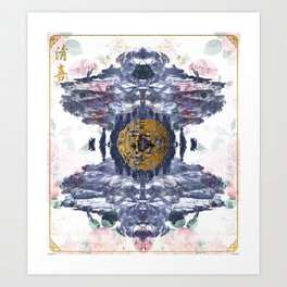 Orientalism Art Print