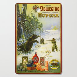 Vintage Russian Gunpowder Advertisement Cutting Board