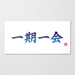 "一期一会 (Ichi Go Ichi E) ""One opportunity, one encounter"" Canvas Print"
