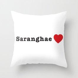 Saranghae (I Love You) Throw Pillow