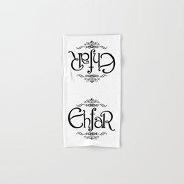 EHFAR Hand & Bath Towel