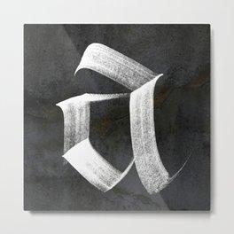 Fraktur a Metal Print