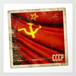 Sticker of Soviet Union (1922-1991) flag Art Print