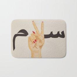 Salaam (Peace) Bath Mat