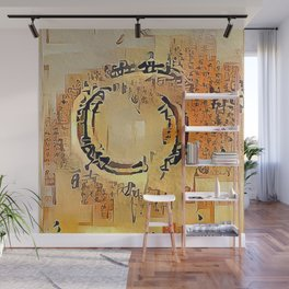 Enso Calligraphy Wall Mural