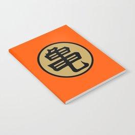 Kame kanji Notebook