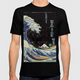 The Great Vaporwave T-shirt