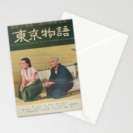 Vintage poster - Tokyo Monogatari Stationery Cards