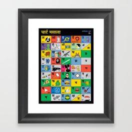 Hindi Chart Masala Framed Art Print