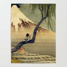 Katsushika Hokusai Boy Viewing Mount Fuji Poster