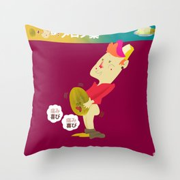 japanese instructions to fuck a watermelon  Throw Pillow