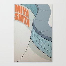 Shibuya Miyashita Skatepark (Tokyo) Canvas Print
