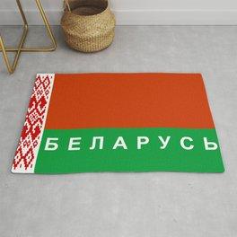 belarus srbia flag cyrillic name text Rug