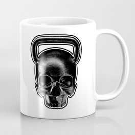 Never Quit / Show your work ethic Coffee Mug