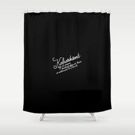 Kalsarikännt   [black & white] Shower Curtain