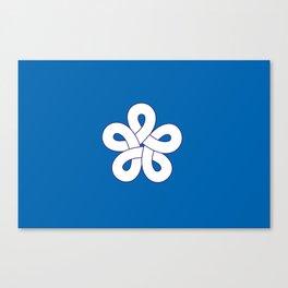 fukuoka region flag japan prefecture Canvas Print