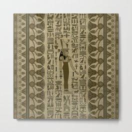 Egyptian Mut Ornament Metal Print
