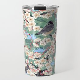 critically endangered 3.0 Travel Mug