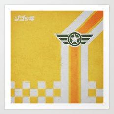 Cafe Racer (4 of 4) Art Print