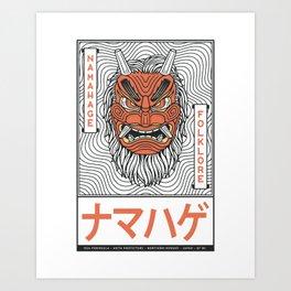 Japanese Namahage devil mask Art Print