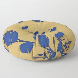 2020 Fall/Winter 07 Mustard Floor Pillow