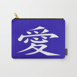 The word LOVE in Japanese Kanji Script - LOVE in an Asian / Oriental style writing. White on Blue Carry-All Pouch