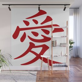 Red Ink Chinese Love Tattoo Wall Mural