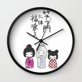 Kokeshi - Good Fortune & Happiness Wall Clock