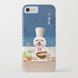 Little Chef iPhone Case