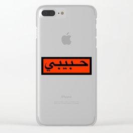 Arabic Habibo Yallah   Gift Idea Clear iPhone Case