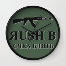 Rush B Wall Clock