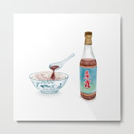 Watercolor Illustration of Chinese Cuisine - Steamed rice stirred and mixed with fish sauce | 鱼露拌饭 Metal Print