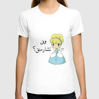 arabic T-shirts featuring Charming Arabic by Antaka Overdose