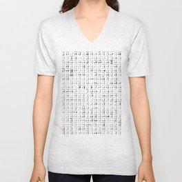 300 smileys  300 fonts Unisex V-Neck