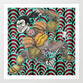 Nitta Yoshisada Art Print