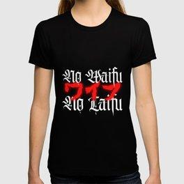 No Waifu No Laifu I Anime T-shirt
