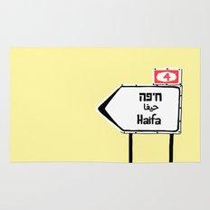 Haifa This Way Rug