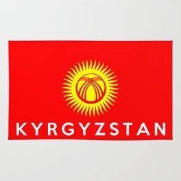 Kyrgyzstan country flag name text Rug