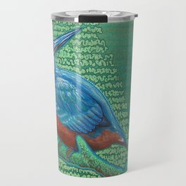 Kingfisher & Code (I KNOW It Means SOMEthing...) Travel Mug