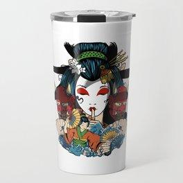 Honor Travel Mug