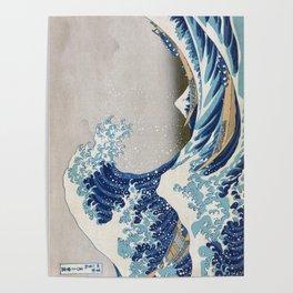 Under the Wave off Kanagawa Japanese Art Poster