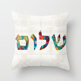 Shalom 20 - Jewish Hebrew Peace Letters Throw Pillow