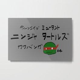 Cowabunga x4 Metal Print