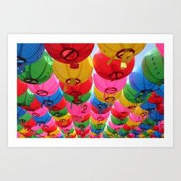 Rows of Gatbawi Lanterns Art Print