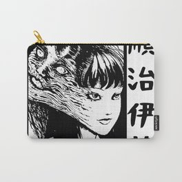 JUNJI ITO - SAD JAPANESE ANIME AESTHETIC Carry-All Pouch